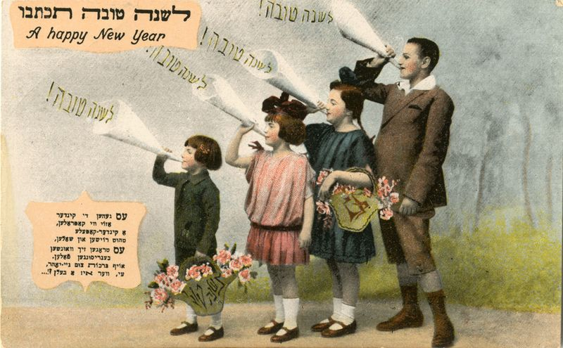 Last Minute Life Saver :: Vintage Rosh Hashanah E-Cards - The Brass ...